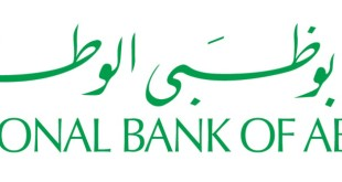 لوجو مصرف أبوظبي الوطني